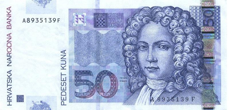 Куна хорватия курс