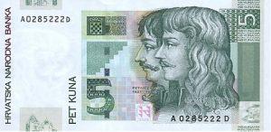 5 kun chorwackich - banknot 2