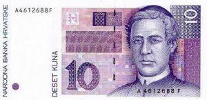 10 kun chorwackich - banknot 2