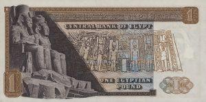 1 funt egipski - banknot 7