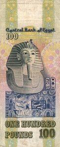 100 funtów egipskich - banknot 2
