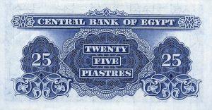 25 piastrów egipskich - banknot 3