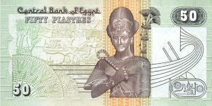 50 piastrów egipskich - banknot 8