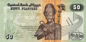 50 piastrów egipskich - banknot 7