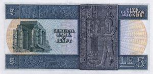 5 funtów egipskich - banknot 8