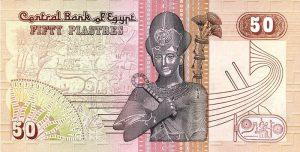 50 piastrów egipskich - banknot 4