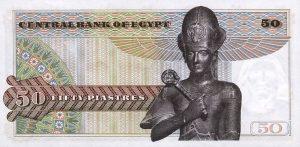50 piastrów egipskich - banknot 3
