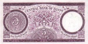5 funtów egipskich - banknot 6