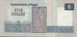 5 funtów egipskich - banknot 7
