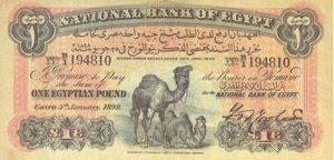 1 funt egipski - banknot 2