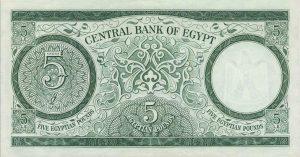 5 funtów egipskich - banknot 5