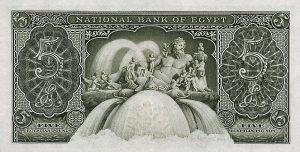 5 funtów egipskich - banknot 4