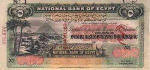 5 funtów egipskich - banknot 3