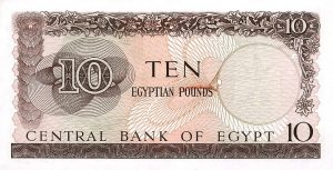 10 funtów egipskich