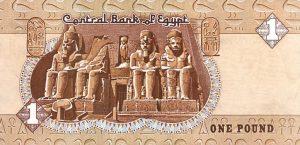 1 funt egipski