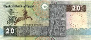 20 funtów egipskich
