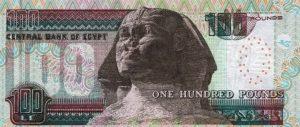 100 funtów egipskich
