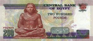 200 funtów egipskich