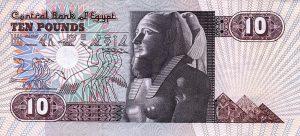 10 funtów egipskich - banknot 2