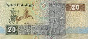 20 funtów egipskich - banknot 3