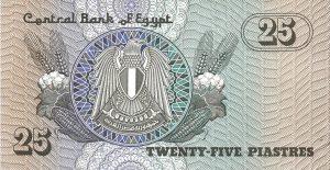 25 piastrów egipskich - banknot 5