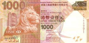 1000 dolarów hongkońskich