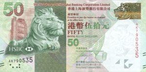 50 dolarów hongkońskich