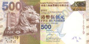 500 dolarów hongkońskich