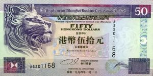 50 dolarów hongkońskich - banknot 3