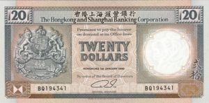 20 dolarów hongkońskich - banknot 4