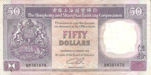 50 dolarów hongkońskich - banknot 4