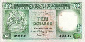 10 dolarów hongkońskich