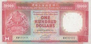 100 dolarów hongkońskich - banknot 4