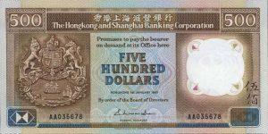 500 dolarów hongkońskich - banknot 3