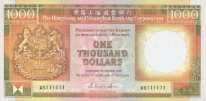 1000 dolarów hongkońskich - banknot 4