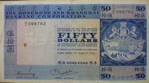 50 dolarów hongkońskich - banknot 5