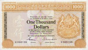 1000 dolarów hongkońskich - banknot 5