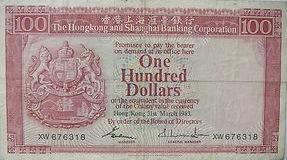 100 dolarów hongkońskich - banknot 5