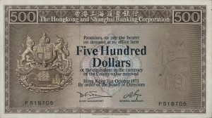 500 dolarów hongkońskich - banknot 4