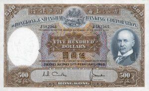 500 dolarów hongkońskich - banknot 5