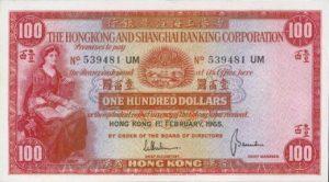100 dolarów hongkońskich - banknot 6
