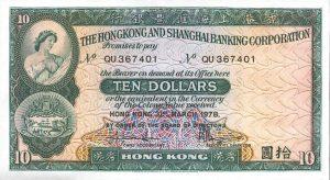 10 dolarów hongkońskich - banknot 2
