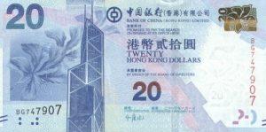 20 dolarów hongkońskich - banknot 5
