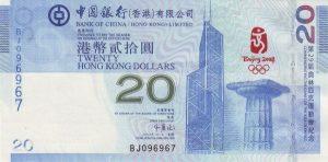20 dolarów hongkońskich - banknot 6 igrzyska