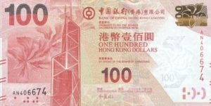 100 dolarów hongkońskich - banknot 7