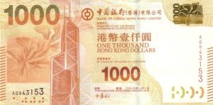 1000 dolarów hongkońskich - banknot 6