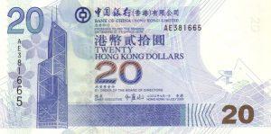 20 dolarów hongkońskich - banknot 7