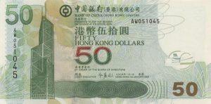 50 dolarów hongkońskich - banknot 7