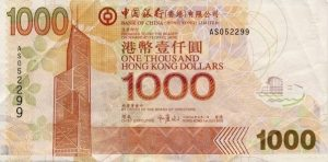 1000 dolarów hongkońskich - banknot 7