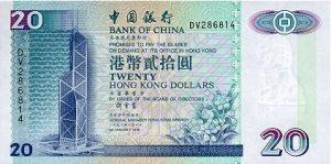 20 dolarów hongkońskich - banknot 8